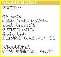 070215-3☆.JPG