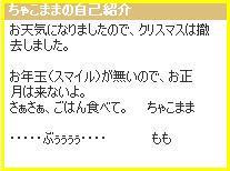070217-2☆.JPG