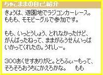 070212-2☆.JPG