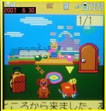 サハクィエルちゃん070630.JPG